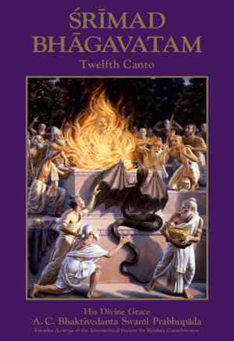Srimad Bhagavatam – Twelfth Canto
