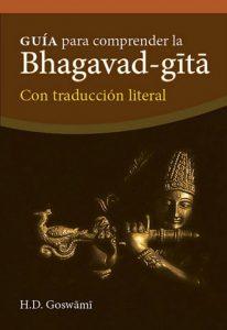 guia Para Comprender la Bhagavad Gita